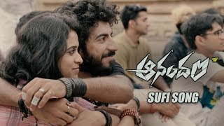 Sufi Song | Anandam Movie 2017 | Raghu Dixit | Latest Telugu Songs