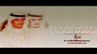 يابنت يالي ماستر راسك الشال - عبدالكريم الجباري