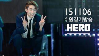 [원호 FOCUS] 151106 수원경기방송 몬스타엑스 히어로 (HERO)