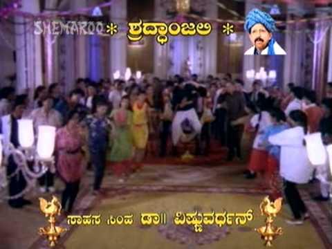 Sambhramada - Deva - Vishnuvardhan Rupini
