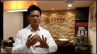 getlinkyoutube.com-변비타파! 변비를 해결하기 위한 장운동법 - By 하랑한의원 박용환원장