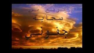 getlinkyoutube.com-ردية لافي الغيداني و مدغم ابو شيبه