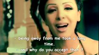 My Love for you - Arabic song - English subtitle