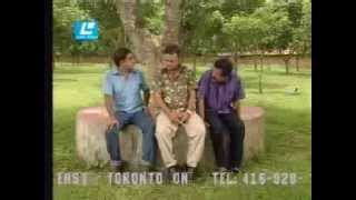 getlinkyoutube.com-TARA TIN JON TEA MASTER HUMAYUN AHMED BANGLA COMEDY NATOK