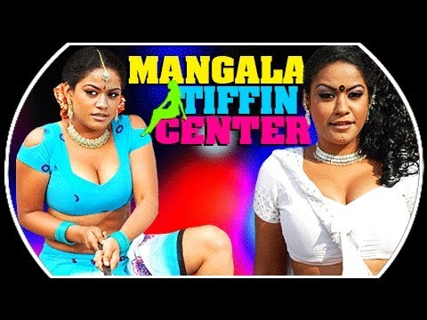 Mangala Tiffin Center (2012) - Tamil Full Length Movie | Ft.Mumaith Khan