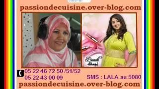 getlinkyoutube.com-حلويات العيد مع نزهة من طانطان 17/12/2015