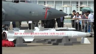 getlinkyoutube.com-Pakistan Air Force Anti Ship Hypersonic Missile CM 400AKG