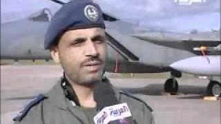 getlinkyoutube.com-Saudi Air force in France   القوات الجوية السعودية في فرنسا