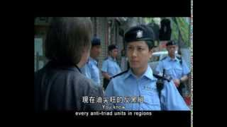 getlinkyoutube.com-機動部隊 - 警例【Tactical Unit - The Code】Regular Trailer