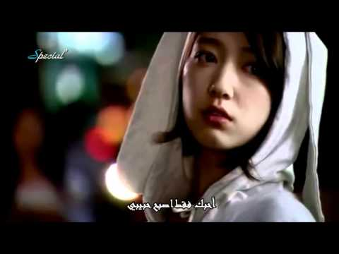 Heartstrings OST(To Love Me-Park Shin Hye)Arabic Sub.