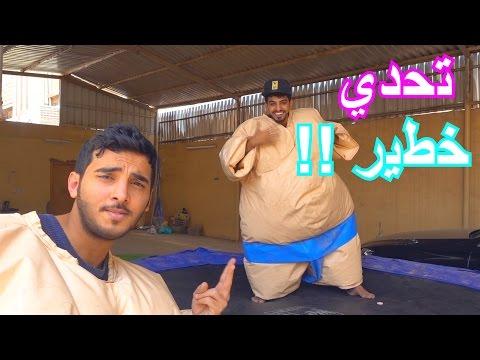 تحدي خطير ضد مجرم قيمز! - تضاربنا شوفو وش صار !!