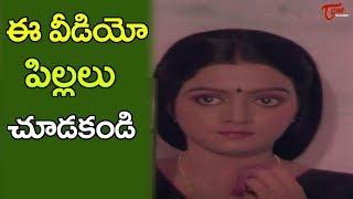 getlinkyoutube.com-Bra Comedy Scene Between Suman - Bhanu Priya