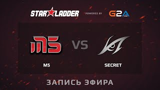 M5  vs  Secret, SLTV 12 EU GS1, Group A, game 1 Must see