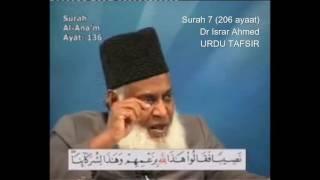 7 Surah Araf Dr Israr Ahmed Urdu