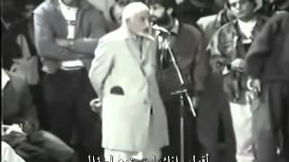 getlinkyoutube.com-مسلم مسن يحرج قساوسة في ندوه بسؤال ويتهربون