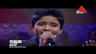 Mawakage Unusuma Nolaba   Thanuka Vikash (Sirasa Junior Super Star)
