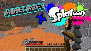 getlinkyoutube.com-【Minecraft】Splatoon(スプラトゥーン) in マインクラフト!【配布ワールド】