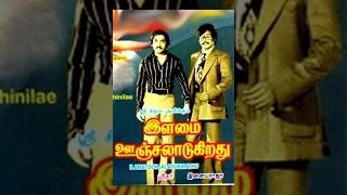 getlinkyoutube.com-Ilamai Oonjal Aadukirathu