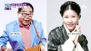 "getlinkyoutube.com-송해 ""숨겨둔 딸 공개"" 누리꾼 ""가슴 철렁""… 왜?"