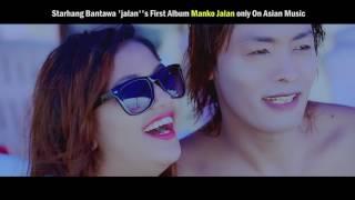 getlinkyoutube.com-Melina Rai New Video || Shamjher Timi || Asian Music || official Video HD