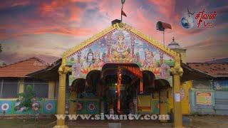 கந்தரோடை அருளானந்தப் பிள்ளையார் கோவில் கொடியேற்றம் 12.05.2021