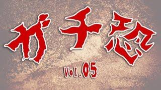 getlinkyoutube.com-【放送禁止】ガチで恐すぎて放送されなかった心霊映像特集05