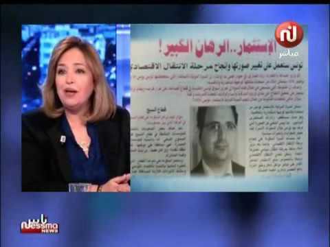 دوجة الغربي ليس هناك سبب للتخوّف من قدوم رجال الأعمال الأجانب للإستثمار في تونس