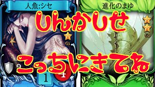 getlinkyoutube.com-【マビノギデュエル】デッキ紹介:進化シセ
