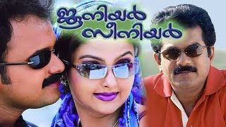 getlinkyoutube.com-Junior Senior - Malayalam full movie 2015 new releases. Malayalam full movie