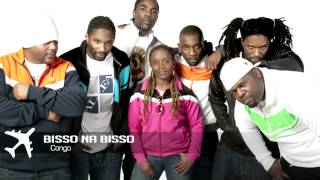 Passi - Ere Afrique (teaser #1)