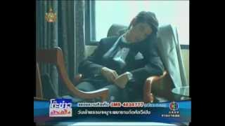 getlinkyoutube.com-Mario Maurer - sleeping