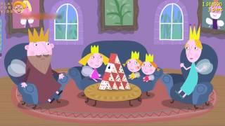 getlinkyoutube.com-✿ Маленькое королевство Бена и Холли на русском 1 сезон, 3 часть, все серии подряд