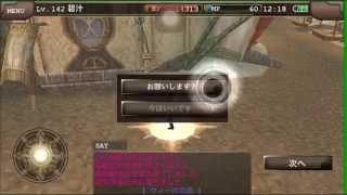 getlinkyoutube.com-イルーナ戦記 本気サウロ確1 侍290