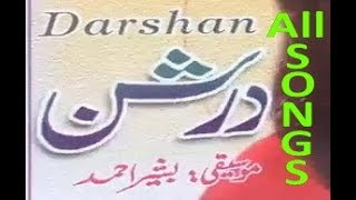Darshan All Songs Jhankar Pakistani Movie