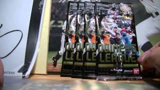 getlinkyoutube.com-お久しぶり!ビーンズのオーナーズリーグ開封動画20弾編