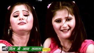 getlinkyoutube.com-Hai Dil Mein Aag Lagata || है दिल में आग लगाता || Anjali Raghav ||  Haryanvi Hot Songs