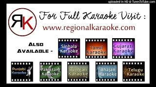Malayalam Dhumthanakkadi Mp3 Karaoke