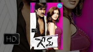 getlinkyoutube.com-Game Telugu Full Movie | Mohan Babu, Vishnu Manchu, Shobana, Parvati Melton | Ram Prasad | J Sridhar