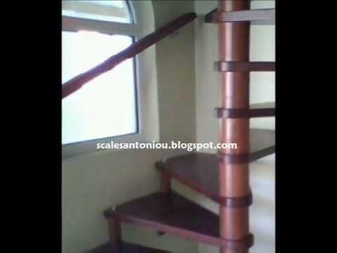 Ξύλινες σκάλες.