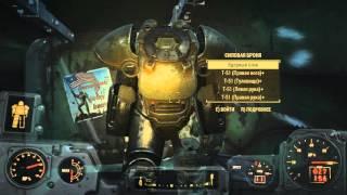 getlinkyoutube.com-Fallout4 #Ядерный блок, броня Т-51 №5