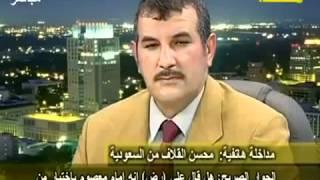 getlinkyoutube.com-متصل شيعي ينطق بالحق و يفاجئ الضيوف على قناة المستقله