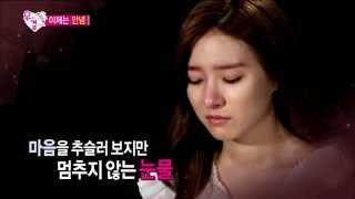 getlinkyoutube.com-【TVPP】Song Jae Rim - Last Moment… Last Interview., 송재림 - 고마웠습니다. 내 신부. @ We Got Married