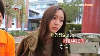 getlinkyoutube.com-KRYBER - THEY DON'T KNOW ABOUT US