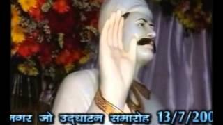getlinkyoutube.com-Sacho Satram Dhuni Aaradhana - Amrita Lal