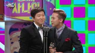 getlinkyoutube.com-[HOT] MBC 방송연예대상 2부 - 베스트커플상 정형돈, 지드래곤 (형용돈죵) 20131229