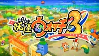 getlinkyoutube.com-3DS妖怪ウォッチ3DX妖怪ウォッチUプロトタイプ4200円8月上旬発売予定