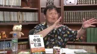 getlinkyoutube.com-岡田斗司夫ゼミ9月6日号「ジャパニメーション終了のおしらせテレビとネットとアニメーション」