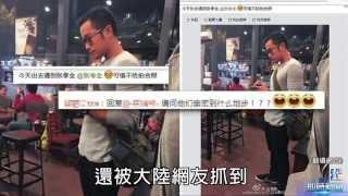 getlinkyoutube.com-【台灣壹週刊】兩岸再打高射砲 《軍中》妓女睡張孝全家