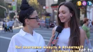 getlinkyoutube.com-Дурнев +1: К доске! (Кто основал Киев?)