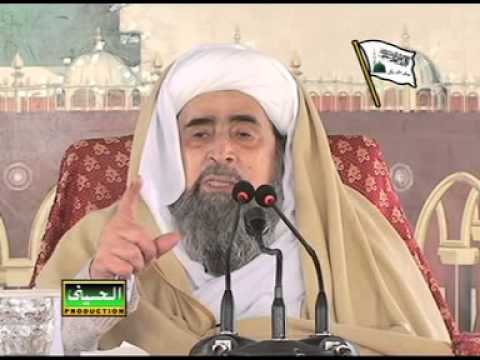 Ahl e Sunat(barelavi) k Aqaid by MURSHID HUSSAIN must watch & listen